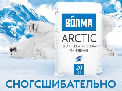 Новинка компании Волма Arctic