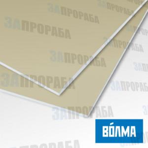 Гипсокартон обычный ГКЛ Волма 1200*2500*9,5 мм
