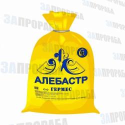 Алебастр Germes (3/5/20 кг)