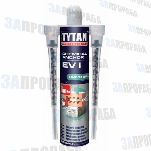 Анкер химический универсальный TYTAN EV-I