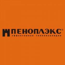 Товары фирмы Пеноплэкс (Penoplex) с доставкой в Обнинске