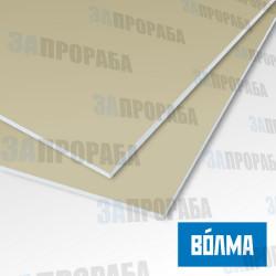 Гипсокартон обычный ГКЛ Gyproc Лайт 1200*2500*9,5 мм