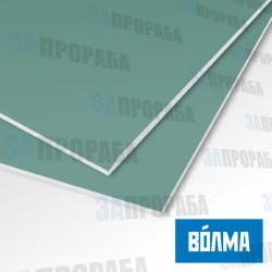 Гипсокартон влагостойкий ГКЛВ Gyproc Аква Лайт 1200*2500*9,5 мм