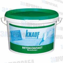 Грунтовка адгезионная Knauf Betokontakt (Кнауф Бетоконтакт) (5-20 кг)
