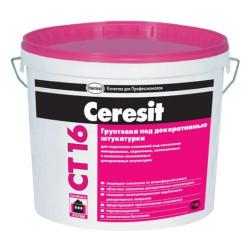 Грунтовка под декоративные штукатурки Ceresit CT 16, 10 кг
