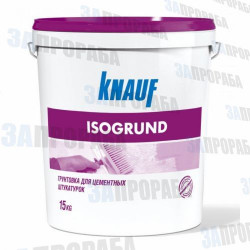 Грунтовка для цементных штукатурок Knauf Isogrund (Кнауф Изогрунд), 15 кг