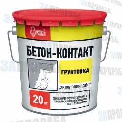 Грунтовка Старатели Бетон-контакт (5-20 кг)
