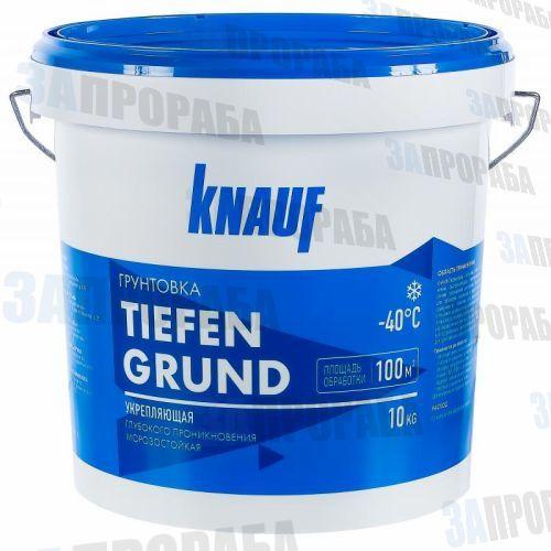 Грунтовка универсальная Knauf Tifengrund (Кнауф Тифенгрунд), 10 кг