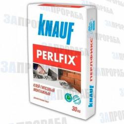 Клей гипсовый монтажный Knauf Perlfix (Кнауф Перлфикс), 30 кг