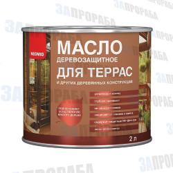 Масло деревозащитное для террас Neomid