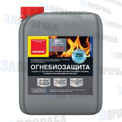 Огнебиозащита Neomid 001 Superproff