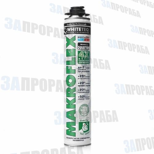 Пена монтажная Makroflex Whiteteq Pro & STD