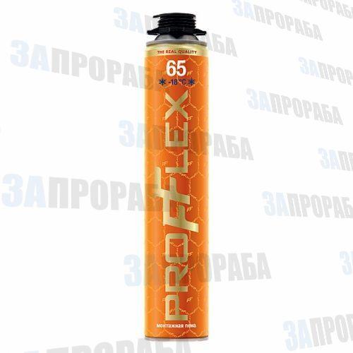 Пена монтажная профессиональная PROFFLEX PRO GOLD 65 зима