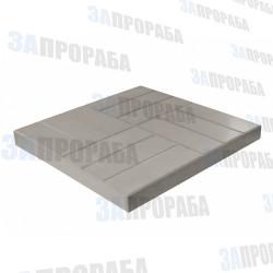 Плитка тротуарная вибролитьевая 12 кирпичей 500*500*50 мм