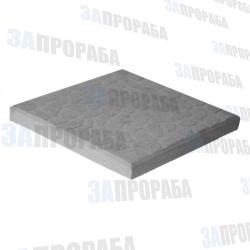 Плитка тротуарная вибролитьевая Галька 250*250*25 мм