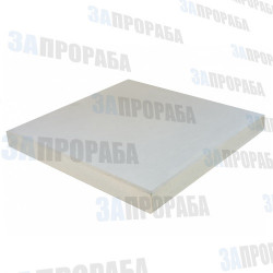 Плитка тротуарная вибролитьевая Гладкая 400*400*50 мм
