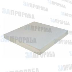 Плитка тротуарная вибролитьевая гладкая 500*500*50 мм