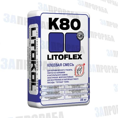 Плиточный клей Litoflex K80, 25 кг