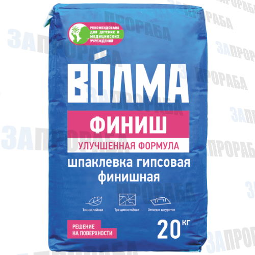 Шпаклёвка Волма Финиш, 25 кг