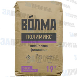 Шпаклёвка Волма Полимикс, 19 кг