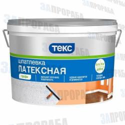 Шпатлевка готовая латексная Текс Профи, 16 кг