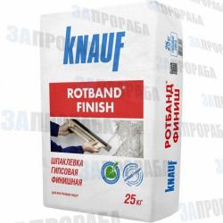 Шпатлевка Knauf Rotband Finish (Кнауф Ротбанд Финиш), 25 кг