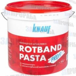 Шпатлевка Knauf Rotband Pasta (Кнауф Ротбанд Паста), 18 кг