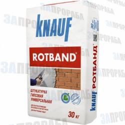 Штукатурка гипсовая Knauf Rotband (Кнауф Ротбанд), 30 кг