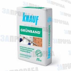 Штукатурка цементная фасадная Knauf Grunband (Кнауф Грюнбанд), 25 кг