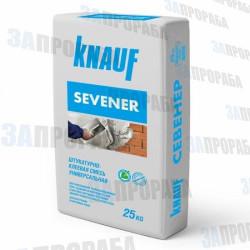 Штукатурно-клеевая смесь универсальная Knauf Sevener (Кнауф Севенер), 25 кг