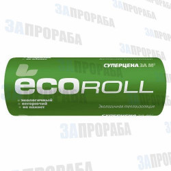 Утеплитель рулонный Knauf Ecoroll 1220*8220*50 мм (20 м², 2 шт)