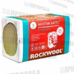 Утеплитель Rockwool Акустик Баттс, 600*1000*50 мм (35-45 пл.,10 шт, 6 м², 0,30 м³)