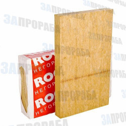 Утеплитель Rockwool Фасад Баттс Экстра 600*1000 (130 пл., 0,12 м³)