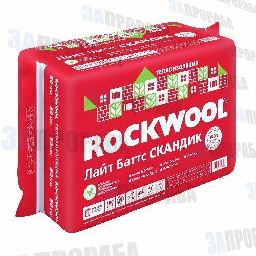 Утеплитель Rockwool Лайт Баттс Скандик (35 пл.)