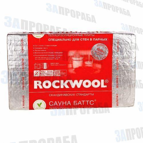 Утеплитель Rockwool Сауна Баттс 600*1000 (40 пл., 0,24 м³)