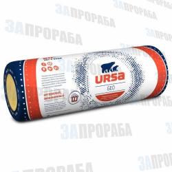 Утеплитель рулонный Ursa Geo Лайт 1200*6250*50 мм (15 м², 0,38 м³)