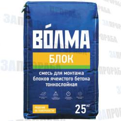 Монтажный клей Волма Блок, 25 кг