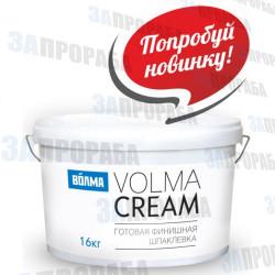 Шпаклёвка готовая Волма Cream, 16 кг